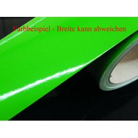 Zierstreifen 95 mm hellgrün glänzend 771